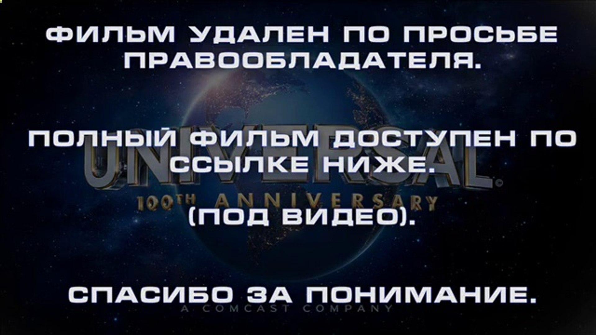 Полный фильм Тупой и еще тупее2 2014 смотреть онлайн в HD качестве на русском