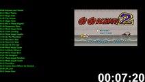 ゴーゴーアックマン 2 (スーパーファミコン) 音楽 / Go Go Ackma