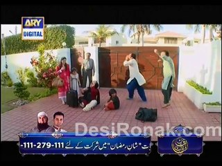 BulBulay - Episode 297 - June 22, 2014 - Part 2