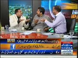 fight between pmln and pat rep