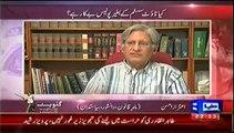 Gullu Butt Aik Tout Ya Aik System – 22nd June 2014