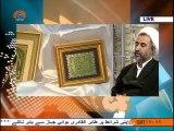 آج کا ایران| Role of Islamic Propagation Institutions |Iran Today|Sahar TV Urdu