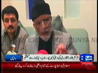 Nawaz Government Resistance Will Prove Costly For Them – Tahir Ul Qadri