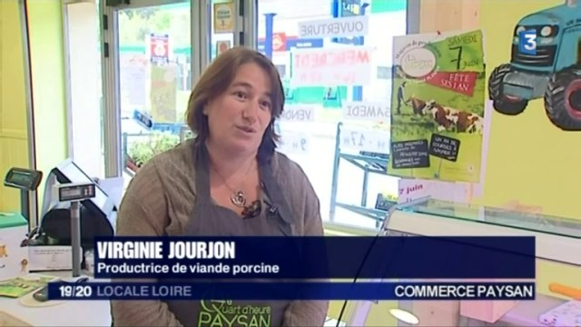 France 3 Loire - 20 juin 2014