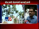 BMC Cuts Power & Water Connection of Campa Cola Society-TV9