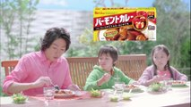 00442 housefoods vermont curry masaki aiba arashi food jpop - Komasharu - Japanese Commercial