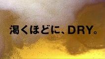 00453 asahi super dry masaharu fukuyama beverages jpop - Komasharu - Japanese Commercial