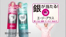 00468 shiseido ag health and beauty weird - Komasharu - Japanese Commercial