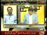 Watch Latest Khara Sach by Mubashir Luqman, Khara Sach With Mubashir Lucman 25  June 2014 ary news