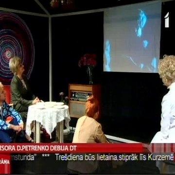 Petrenko Dmitrijs 18 9 2013