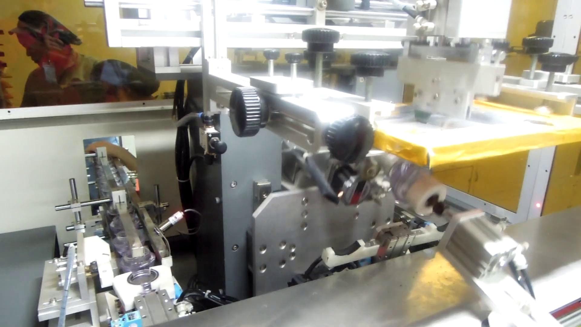 Perfume Glass Bottle Screen Printing Machine/Auto Screen Printer For Glass Bottle