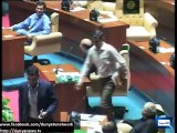 Dunya News - Sindh Assembly session to be held in new building today