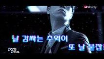 Pops in Seoul Ep2341