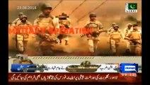 "North Waziristan Operation ""Zarb-e-Azb"" 9th Day Full Report"