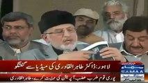 Dr. Tahir ul Qadri's Press Conference on Samaa News - 24JUNE 2014