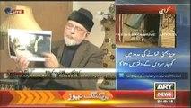 Today Khara Sach 24 June 2014 with Mubashar Luqman Special Guest Tahir ul Qadri