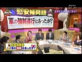 【動画】田嶋陽子フィフィ等にボコられ怒って帰り最後のワンコーナー潰すw