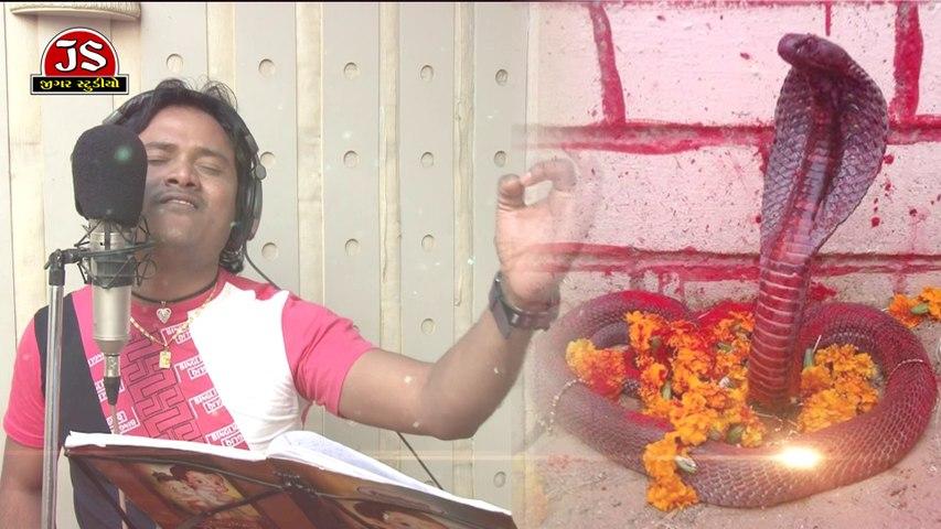 Kahave Betho Chhe Balvan Gogo [DJ] | Jagdish Thakor | Dil No DJ Jagdish Thakor