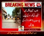 Bannu: Firing at security forces check post in San Tanga
