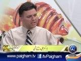 Paigham-e-Sehat EP23