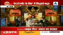 Reality Report [ABP News] 25th June 2014pt1