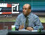 Ajj ka Such (25-06-2014) Such Tv
