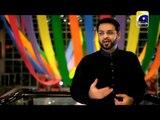 Amaan Ramazan Kalam Pakstan Ramzan Full Version by Dr Aamir Liaquat Hussain new Ramzan naat 2013