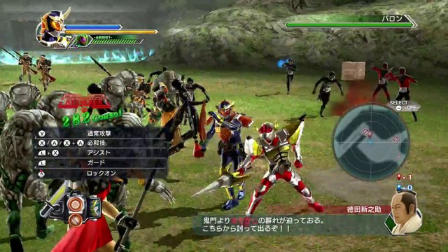 Kamen Rider_ Battride War II - 仮面ライダーバトライド・ウォーⅡ - PART 1 [1080p]