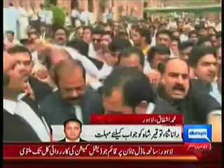 Rana Sanaullah Will Submit Answer To Tribunal On Monday About Model Town Tragedy