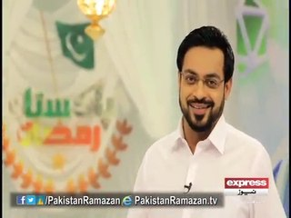 #Promo #PakistanRamazan introduction by @AamirLiaquat #Express