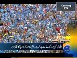Geo News Headlines, 26 Jun 2014, Ary News, Samaa News, Aaj News - 26-06-2014