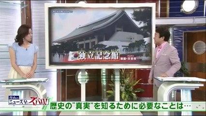 【動画】青山繁晴「韓国独立記念館の真実」