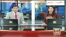 Headlines - 2300 - Thursday - 26 - June - 2014