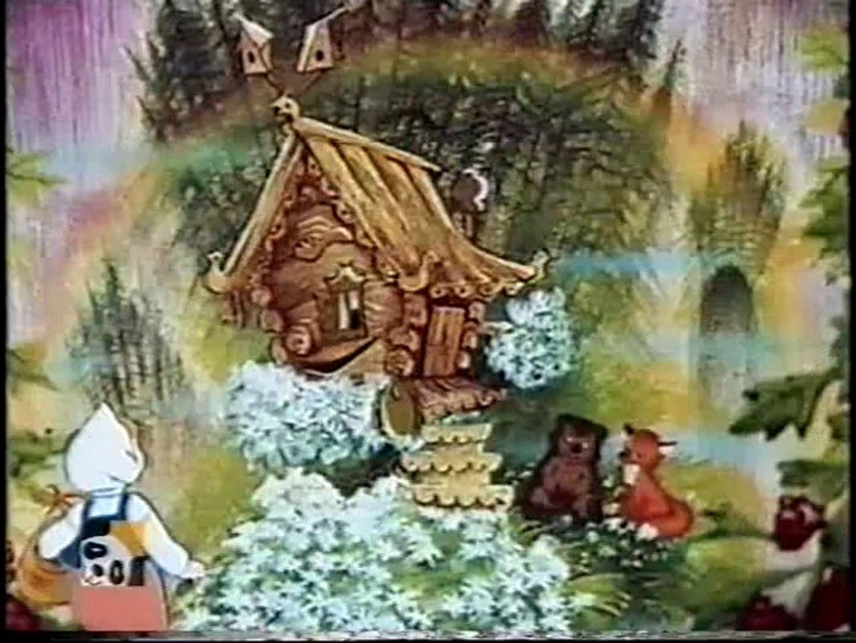 Historias da minha infância - Uma casa com patas de galinha