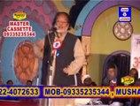 Hamdam Gorakhpuri Best MUSHAIRA Program In India