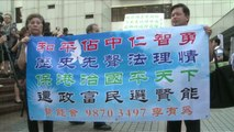 HKG lawyers protest Beijing 'interference' in city's judiciary