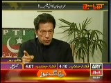 Imran Khan Is Going To be House Arrested Before 14th August :- Mubashir Luqman - Watch Imran Khan's Response