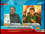 Pervez Rasheed Answering Imran Khan Questions In His Press Conference