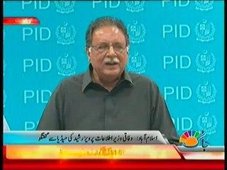 I Said Nawaz Sharif To Give Victory Speech Imran Do Case On Me:- Pervez Rasheed