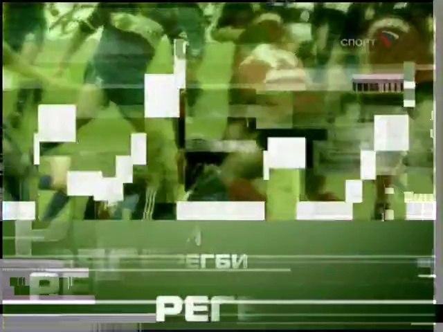 Заставка 'Регби' (Спорт, 2004-2007)