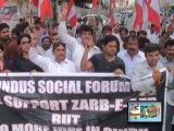 Protest of Indus Social Forum infront of Karachi Press Club  Against Waziristan Operation IDPs Arrival at Sindh