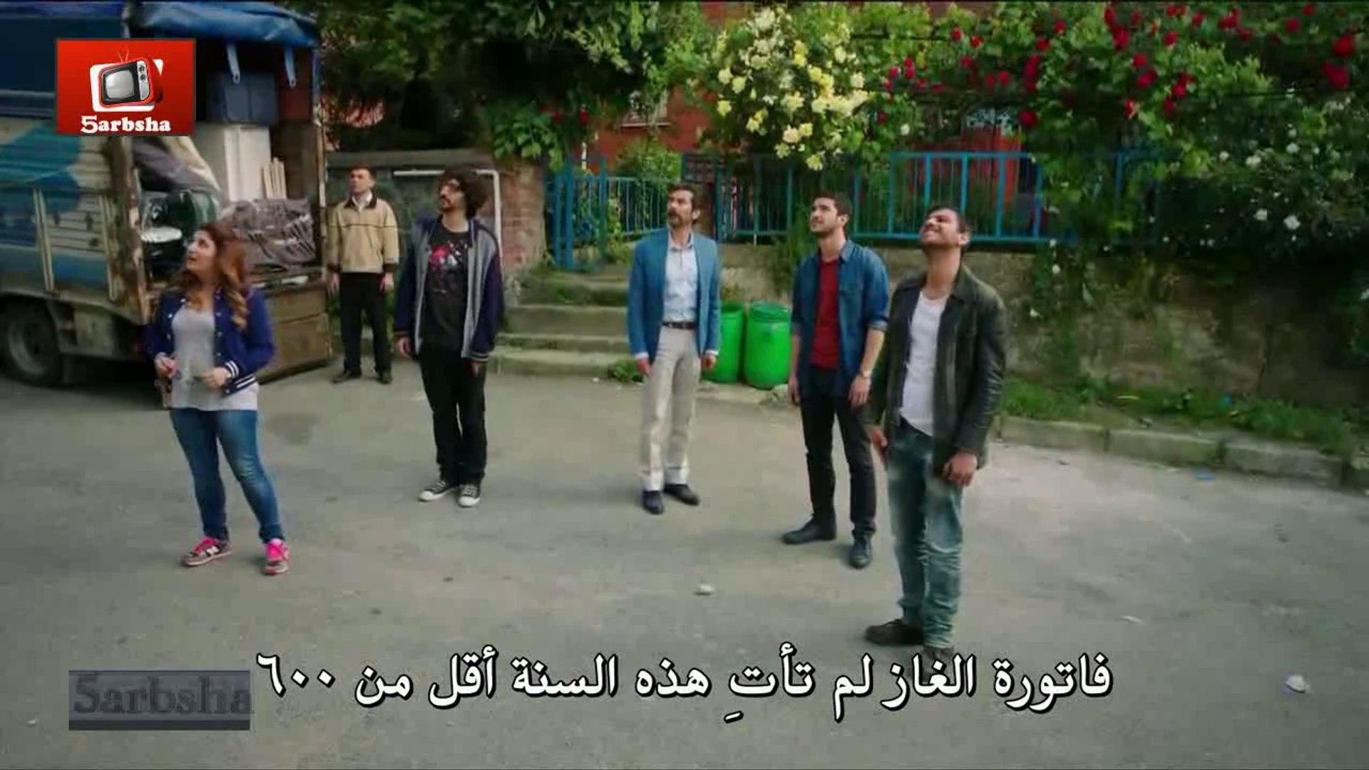 مسلسل يا اسطنبول الحلقة 1 مترجم