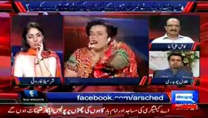 Sharmeela Farooqi And Shireen Mazari Bashing Talal Chaudhary
