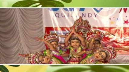 Keralam   Group Dance of Kids   Nursury Kalolsavam