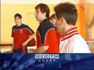 (staroetv.su) Заставка и начало программы 'Вести-Спорт' (Спорт, 2007-2009)