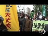 Giappone, uomo si dà fuoco per protesta contro il governo Abe. Sotto accusa la scelta di voler potenziare l'esercito nipponico