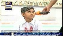 Shan-e-Ramzan Iftari Transmission - Part 4 - 30th June 2014