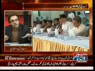Live With Dr. Shahid Masood - 30th June 2014