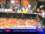 PCB Chairman Najam Sethi Finally Admits Pakistan is not in 'BIG 4'