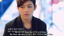 Ali ft. Kang Jun of C-Clown - The Tears Are Gone Piano Ver. k-pop [german sub]